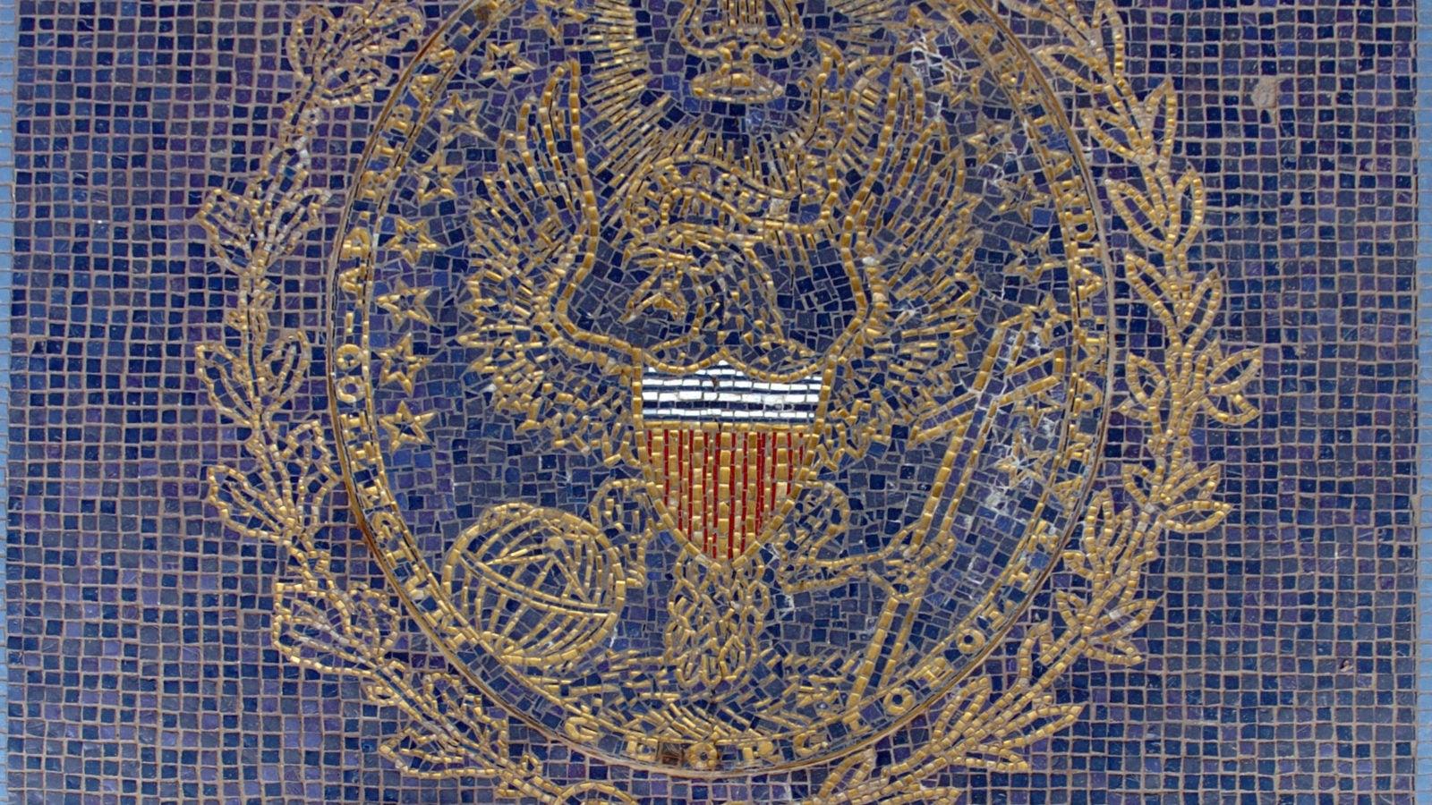 Georgetown seal in mosaic tile